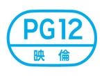 PG12_20101129143202.jpg