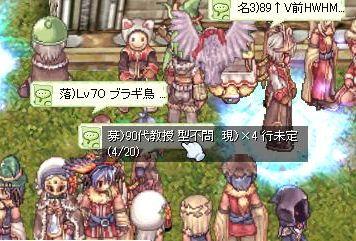 ×4( ゚д゚ )!!!!