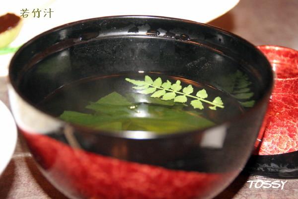 若竹の吸い物