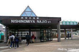 画像1 西宮名塩駅