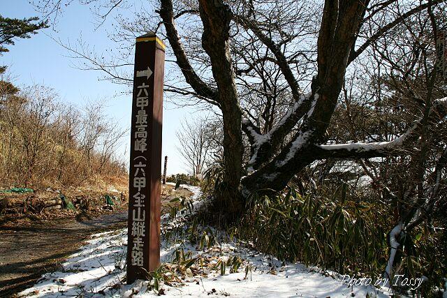 雪の縦走路