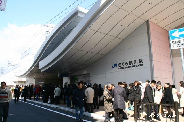 さくら夙川駅1