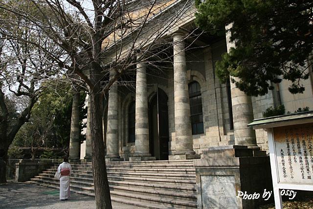 旧桜ノ宮公会堂