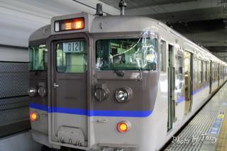 三原行き電車