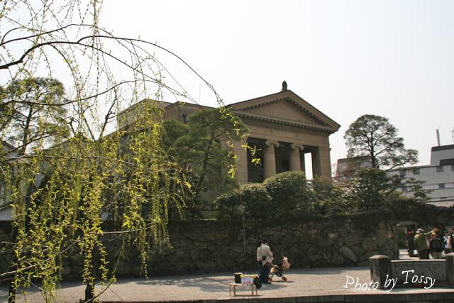 太原美術館