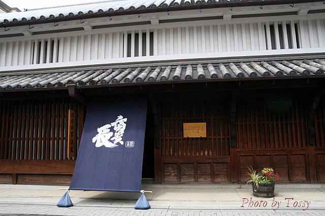 旧岡田家住宅