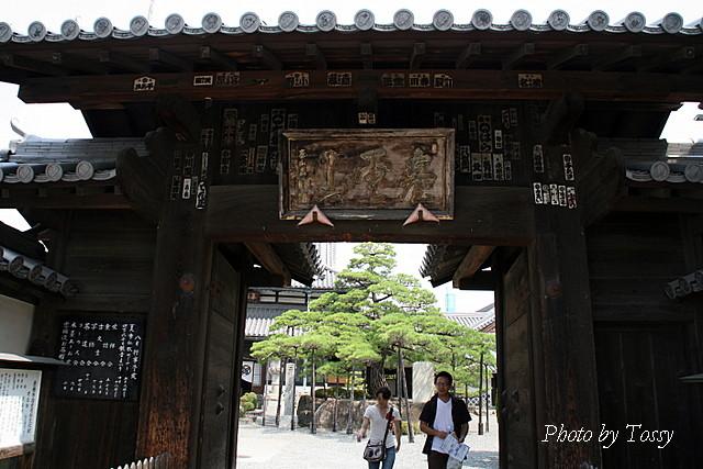 花岳寺山門2