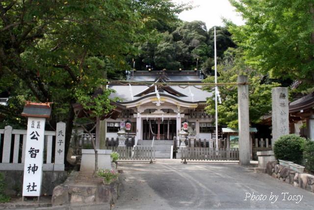 公知神社1