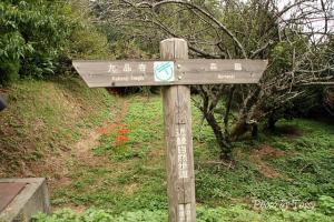 近畿自然歩道標識