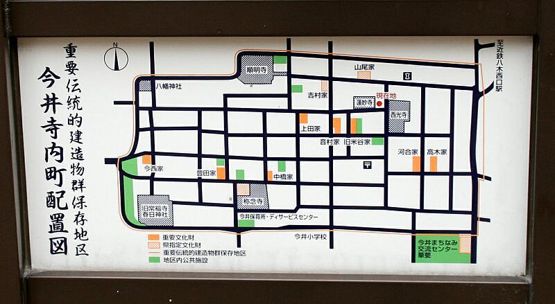 町の地図 現在