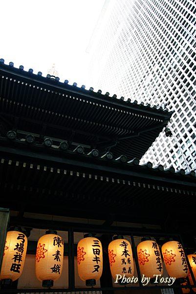 千日前 竹林寺