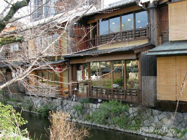 祇園白川 料理屋