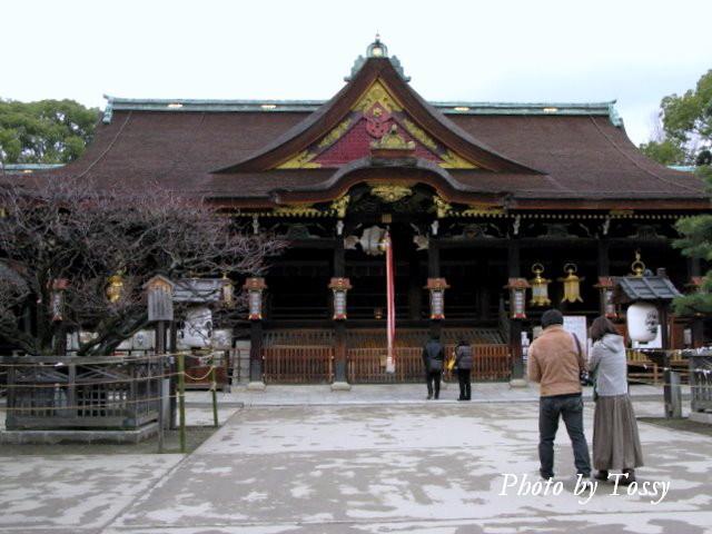 北野天満宮本殿1