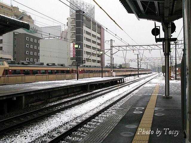 ここは 塚本駅