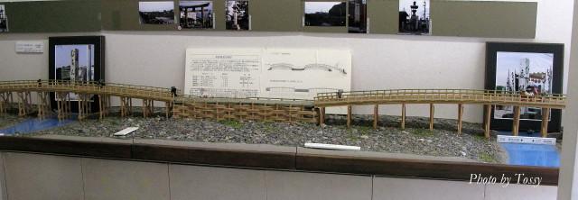 むちん橋模型