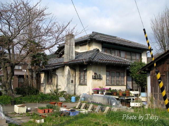 本陣跡の家 ヴォーリズ建築