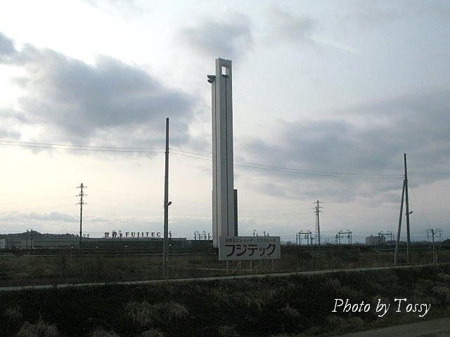 エレベーター研究塔