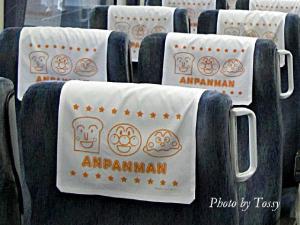 アンパンマン シートカバー
