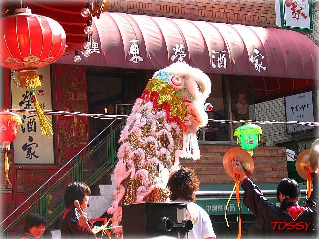 中国獅子舞