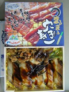 まるまる穴子寿司べんとう