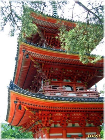 向上寺3重の塔