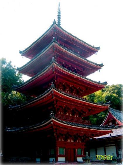 明王院五重の塔