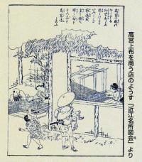 takamiya013.jpg