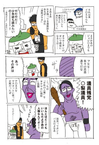 manga22.jpg