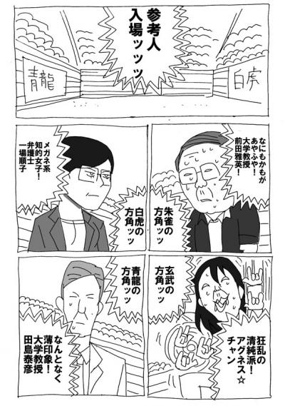 manga261.jpg
