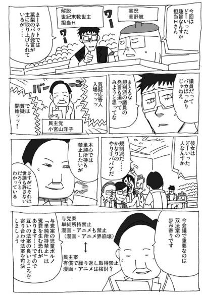 manga262.jpg