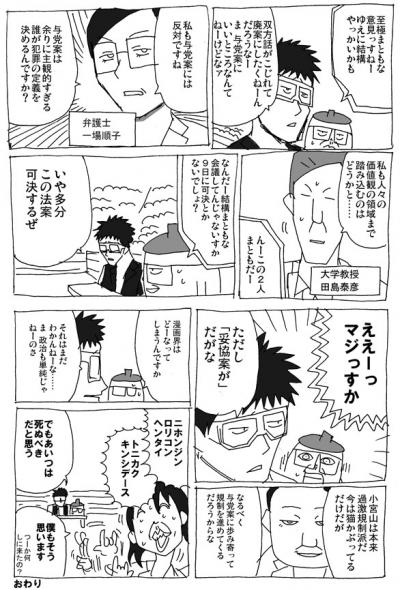 manga263.jpg