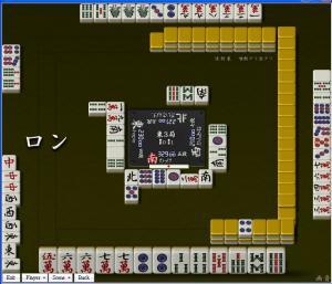 tenho6.jpg