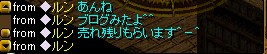 RedStone 08.12.29[00]