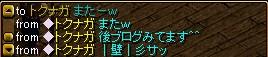 RedStone 08.12.30[00]