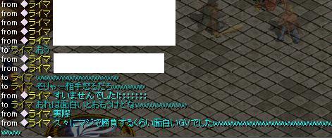 RedStone 09.01.25[01]