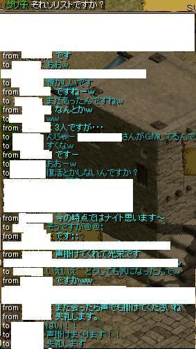 RedStone 09.01.13[02]