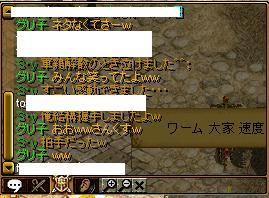 RedStone 09.02.20[00]