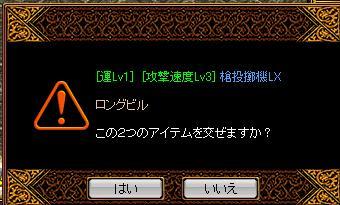RedStone 09.02.21[01]