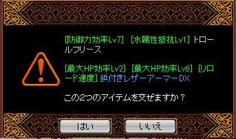 RedStone 09.02.21[05]