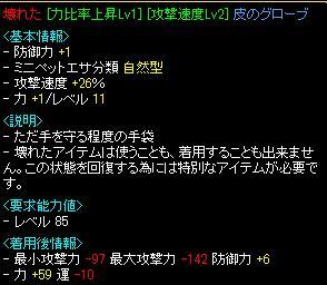 RedStone 09.02.21[06]