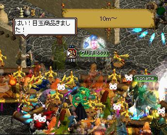 RedStone 09.02.28[00]