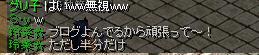 RedStone 09.02.28[01]