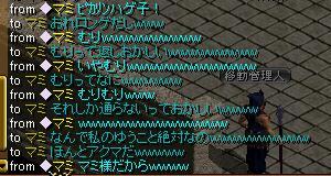 RedStone 09.03.03[01]