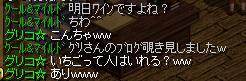 RedStone 09.03.05[00]