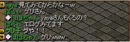 RedStone 09.03.31[00]