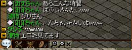 RedStone 09.03.31[01]