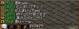 RedStone 09.04.06[00]