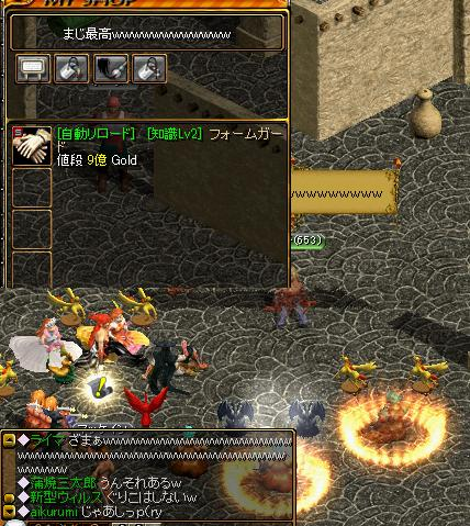 RedStone 09.04.12[02]