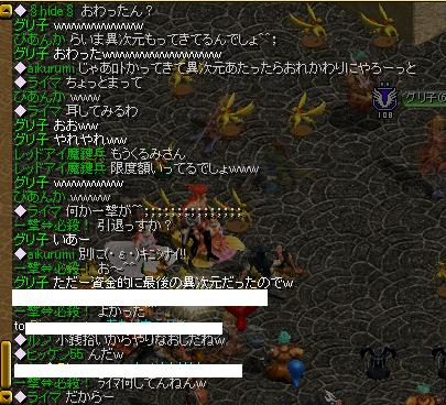 RedStone 09.04.12[04]
