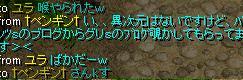 RedStone 09.04.12[05]